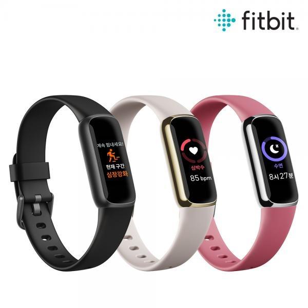 Fitbit Luxe 핏빗 럭스 스마트밴드