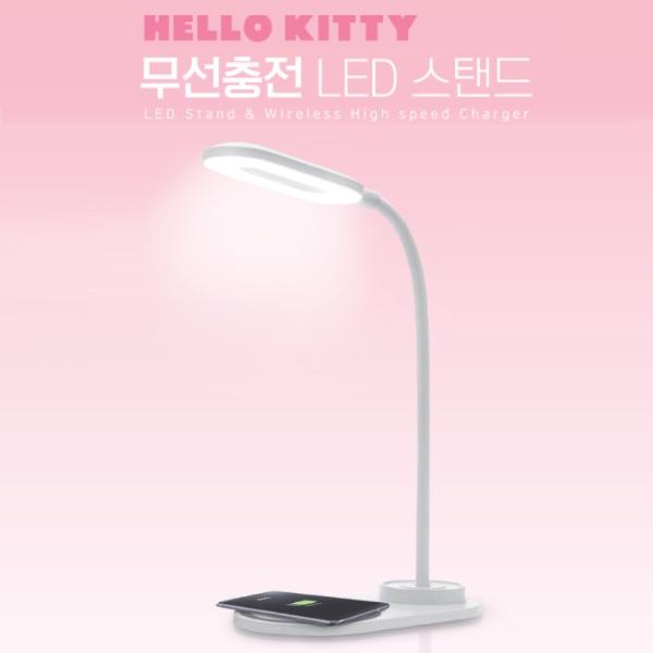 [(주)디지털벤투스] 헬로키티 정품 LED 탁상용 스탠드 무선충전기 3단계