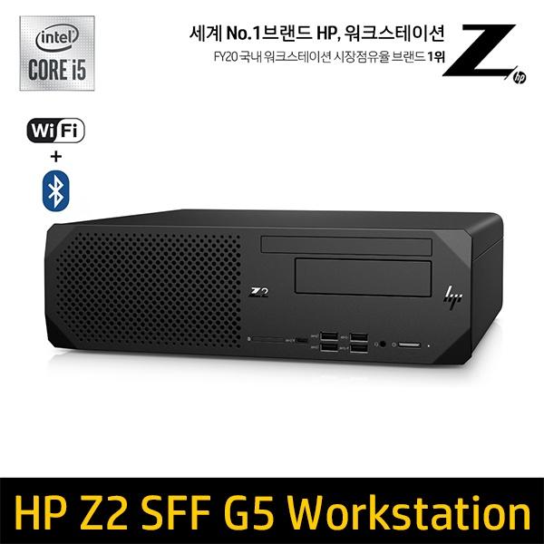 Z2 SFF G5 9FV99AV i5-10500 [8GB/256G NVMe/1TB/Win10Pro]