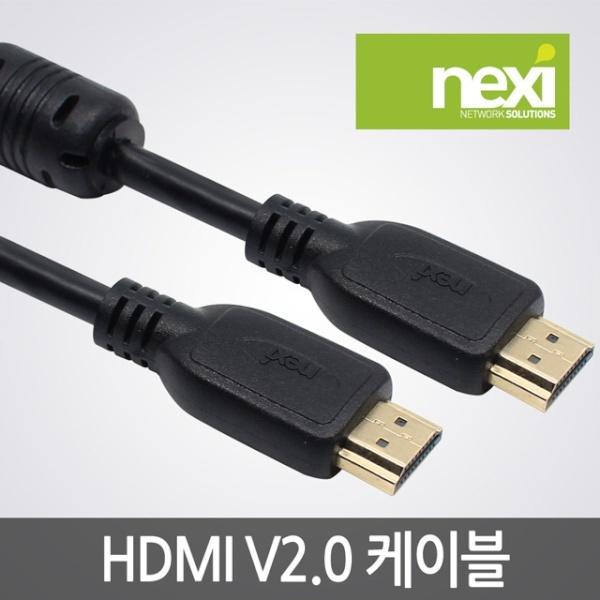 넥시 HDMI 케이블 [Ver2.0] 3M [NX-HD20S030] [NX341] [박스단위판매/1박스 80개]