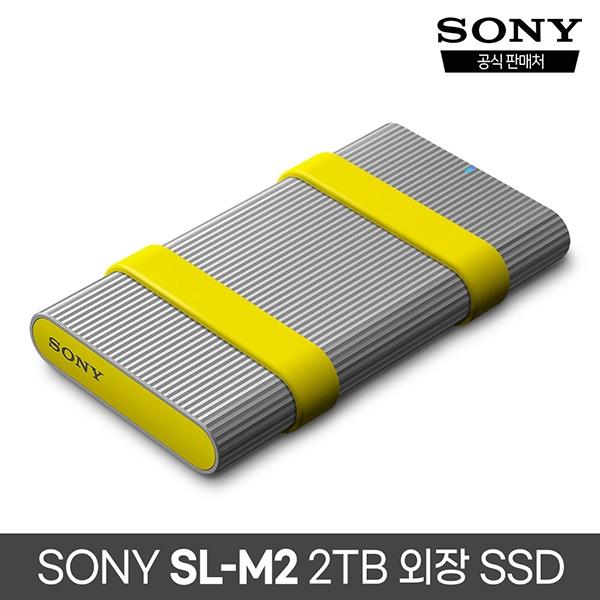 외장SSD, 소니 SL-M2 [USB 3.2 Gen 2] [2TB/실버]