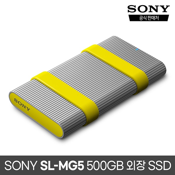 외장SSD, 소니 SL-MG5  [USB 3.2 Gen 2] [500GB/실버]