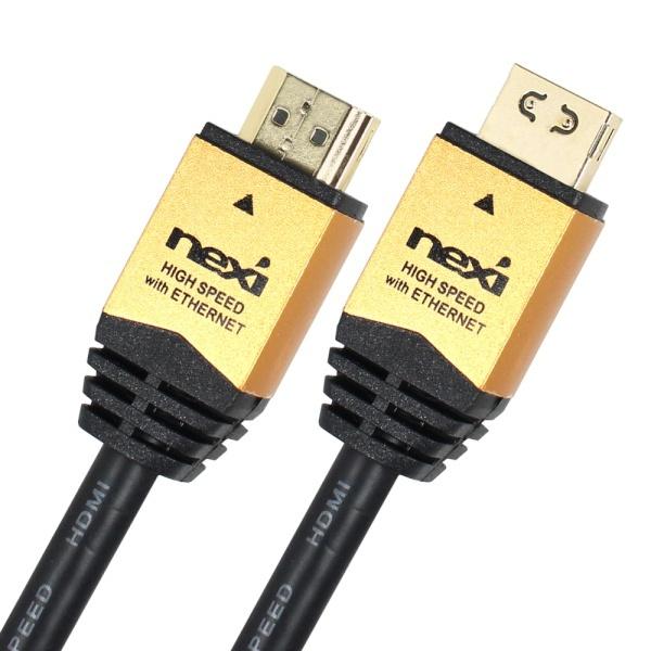 넥시 HDMI 골드메탈 락킹케이블 [Ver2.0] 2M [NX-HD20020-GOLD] [NX459] [박스단위판매/1박스 100개]