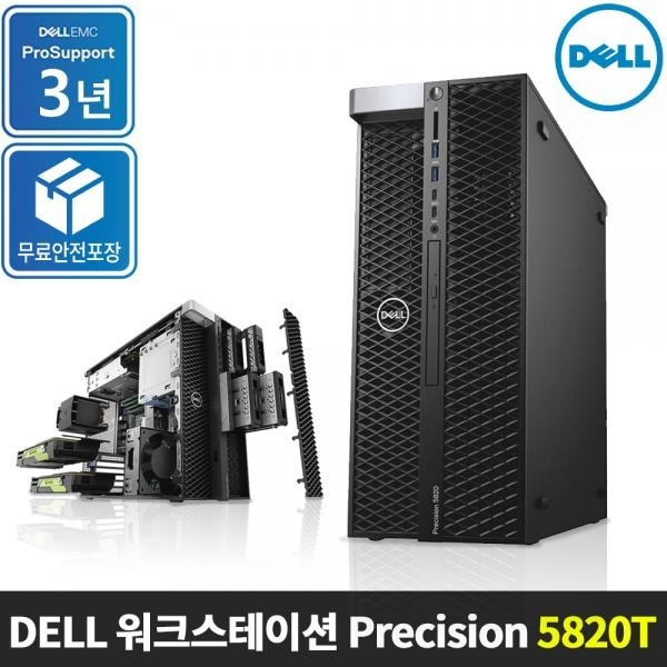 Precision 5820T W-2255 [16GB/1TB SSD/2TB/No VGA/Win10Pro]