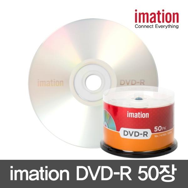 DVD-R, 16배속, 4.7GB [케익/50장]