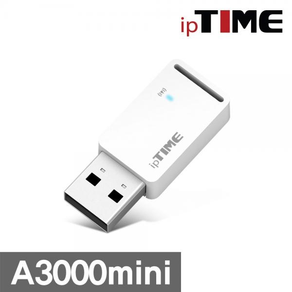 ipTIME A3000MINI (무선랜카드/USB/867Mbps)