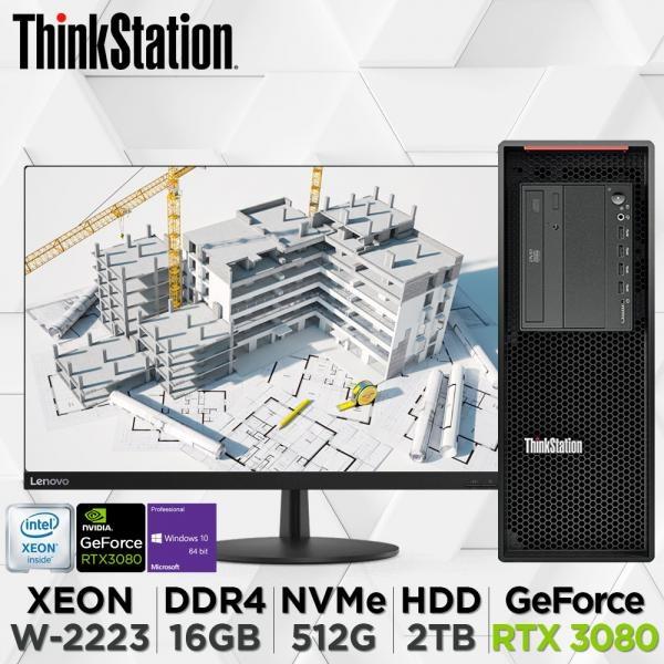 ThinkStation P520 TWR-30BES23A00 W-2223 [16GB/512G NVMe/2TB/RTX3080/Win10Pro]