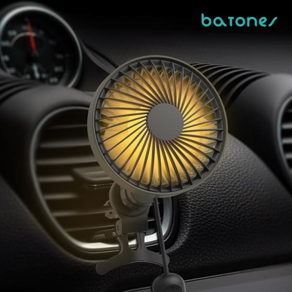 LED무드등 각도조절 거치형 USB 서큘레이터 차량용 송풍구 ACF30