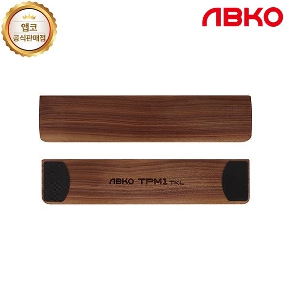 키보드 손목보호대, 어고노믹 월넛 팜레스트 TPM1 TKL, 텐키리스용 (360x81mm) [호두나무]