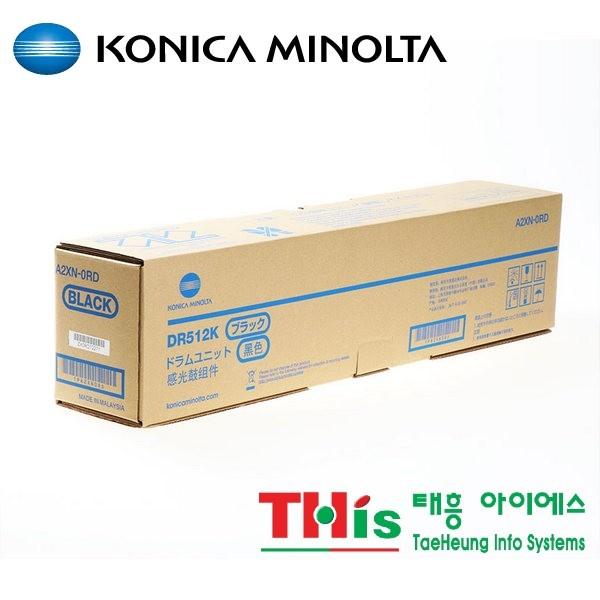 정품드럼 DR-512K 검정 (Bizhub C224/70K)