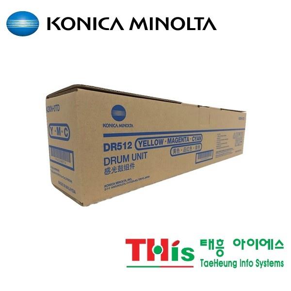 정품드럼 DR-512CMY 컬러3색 공용 (Bizhub C224/55K)