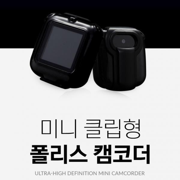 액션캠코더 RD-6400(32GB)폴리스캠코더 소방소 순찰 라이딩 자전거 바이크 블랙박스