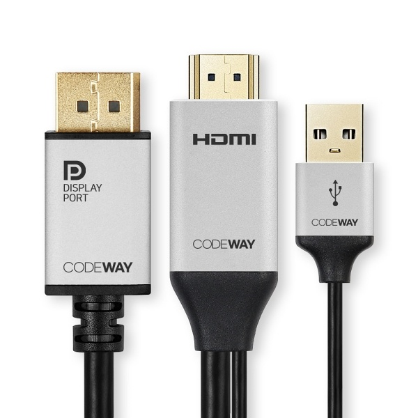 코드웨이 HDMI to DisplayPort 케이블 4K 60Hz 2M