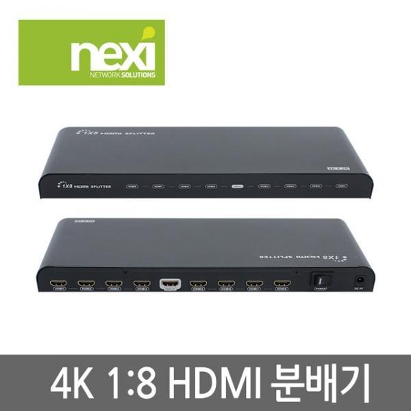 넥시 NX-4K0108PN [모니터분배기/1:8/HDMI/4k/오디오 지원] [NX827]