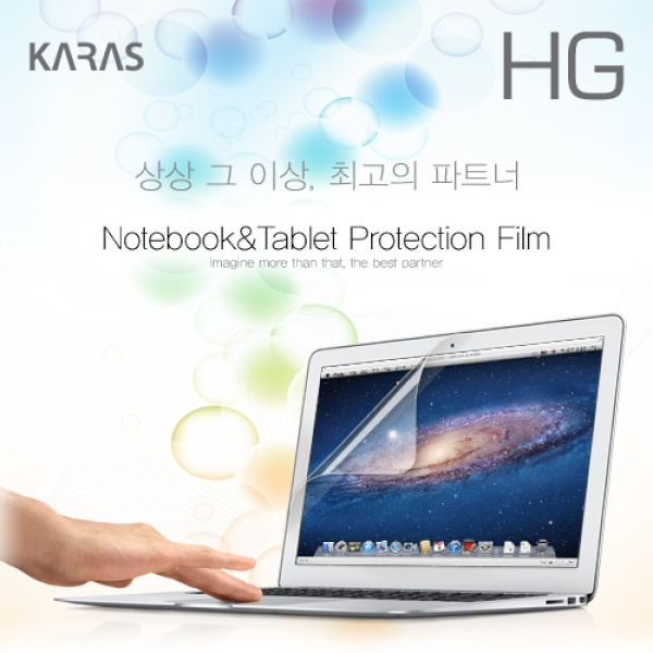액정보호필름, K48 고광택(HG) [15.6형] HP 프로북 450 G8-2Z9A7PA용