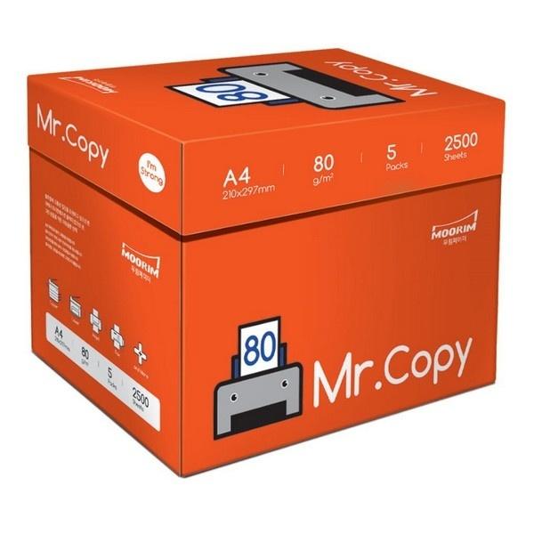 Mr.Copy A4 복사용지 80g 1Box (2500매) [무료배송]