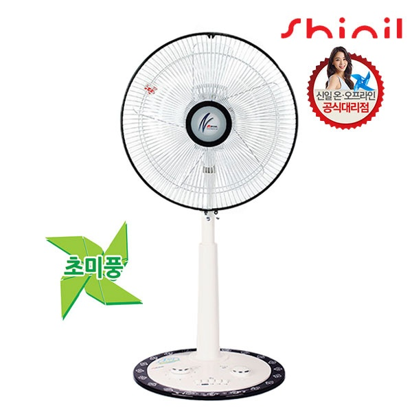 신일 스탠드형 초미풍 선풍기 SIF-NH1415