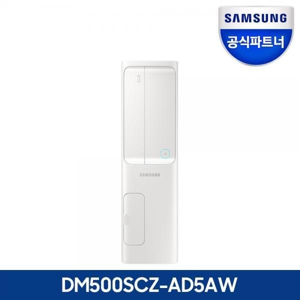 삼성전자 데스크탑5 DM500SCZ-AD5AW [16GB교체 + 512GB(NVMe SSD)교체]