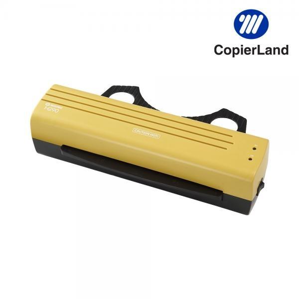 코팅기 ProLami H290 [A4/2롤러][코팅지 100매 증정품] 옐로우