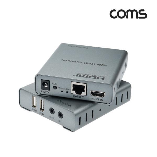 컴스 HDMI KVM 연장기 최대 60M 연장 [TB453]