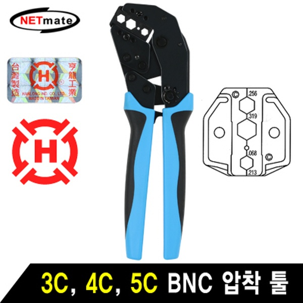 NETmate BNC 압착 툴(3C/4C/5C) [HT-5333C]