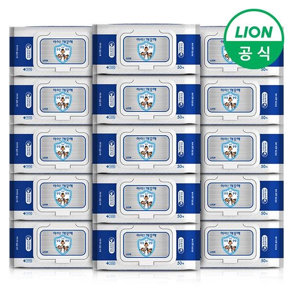 아이깨끗해 살균 손소독티슈 50매 [옵션선택] [15개]