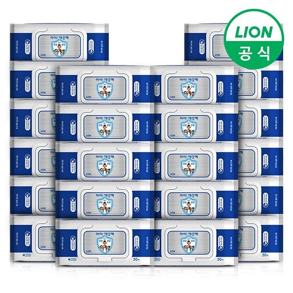 아이깨끗해 살균 손소독티슈 50매 [옵션선택] [22개]