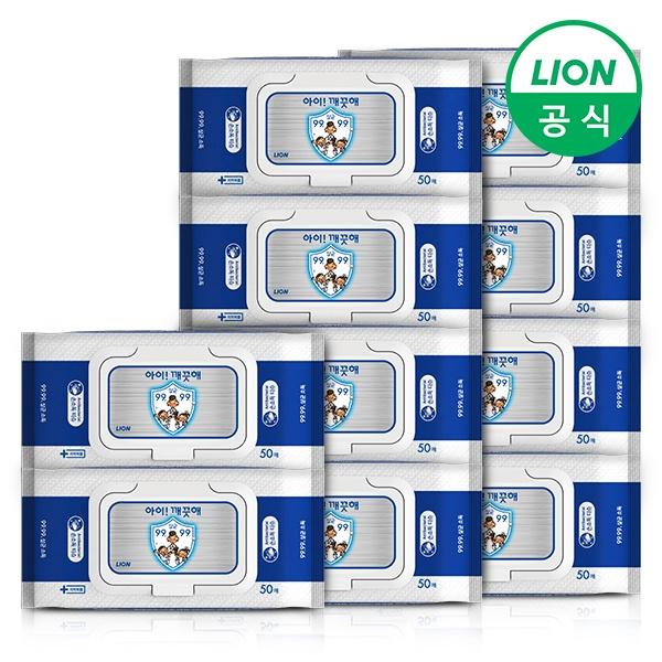 아이깨끗해 살균 손소독티슈 50매 [옵션선택] [10개]