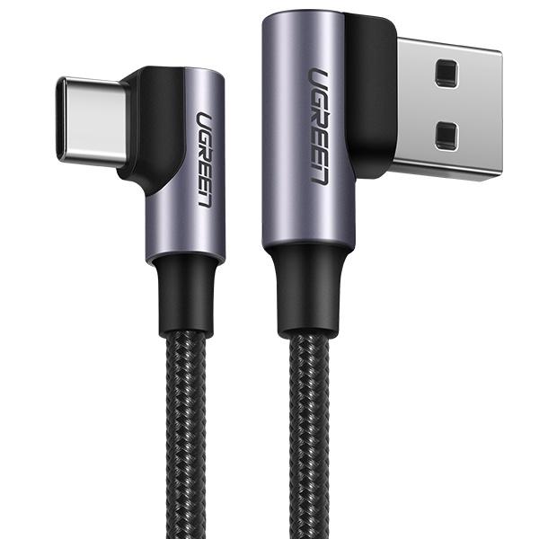 USB2.0 AM-CM 양쪽꺾임 케이블 [U-20855/0.5m]