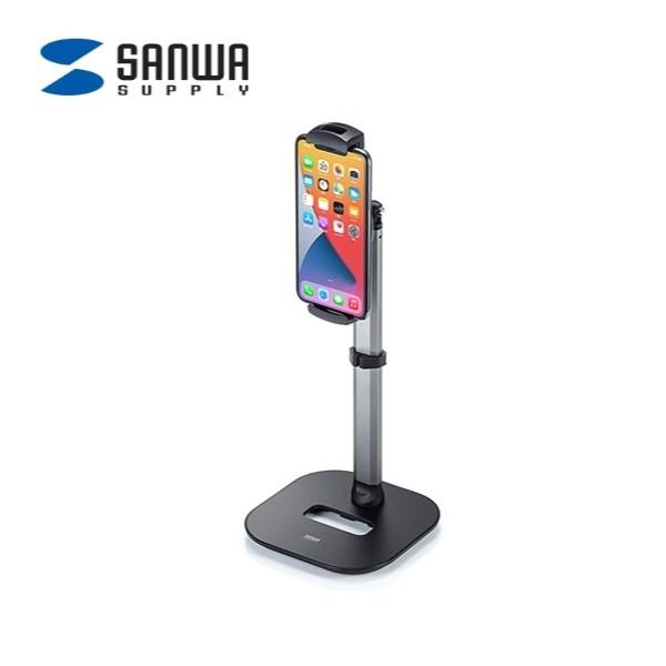 SANWA PDA-STN46BK 스마트폰 스탠드 거치대