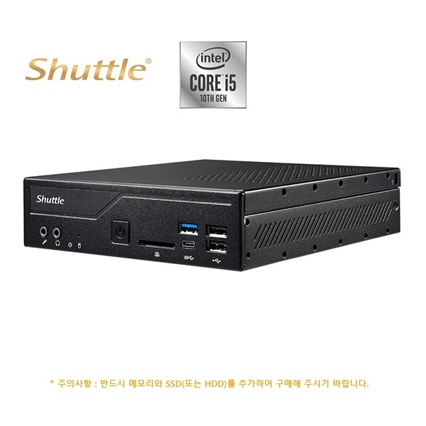 DH410S i5-10500 (32GB) (32GB, SSD M.2 512GB)