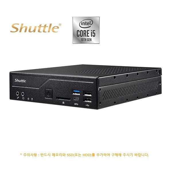 DH410S i5-10500 (32GB) (32GB, SSD M.2 1TB, HDD 1TB)