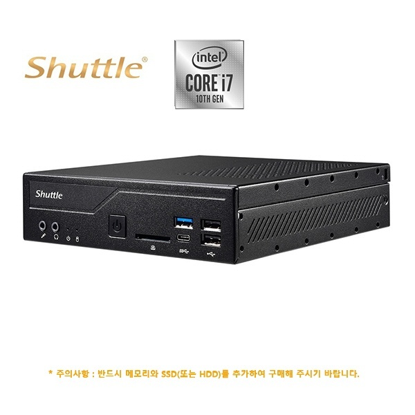 DH410S i7-10700 (32GB) (32GB, SSD M.2 256GB)