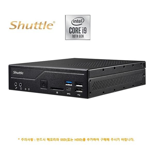 DH410S i9-10900 (32GB) (32GB, SSD M.2 512GB)
