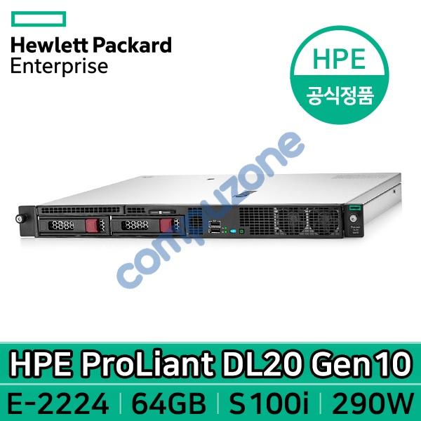 DL20 Gen10 1U 2LFF (P17079-B21) [E2224/64GB/디스크미포함/S100i/1GbE 2P/290W]