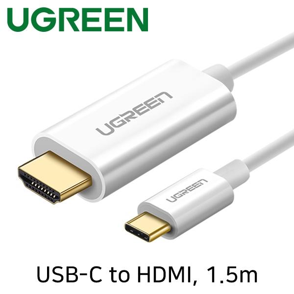 유그린 USB3.1 Type C to HDMI 컨버터 1.5M [U-30841]