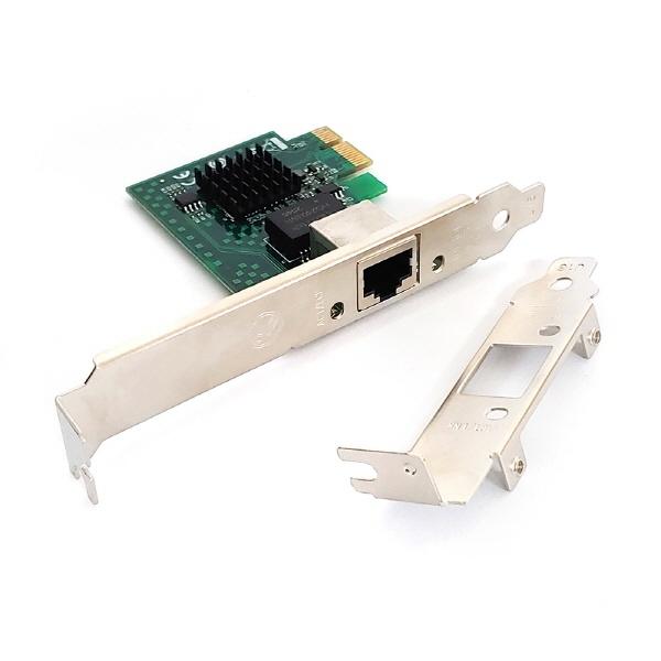 이지넷 NEXT-INTEL25K EX (유선랜카드/PCI-e/1000Mbps)