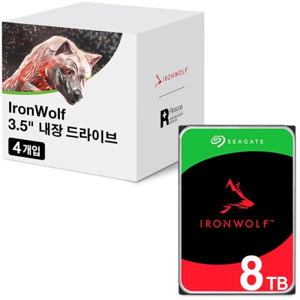 IRONWOLF HDD 멀티팩 8TB ST8000VN004 멀티팩 8TB ST8000VN004 멀티팩 (3.5HDD/ SATA3/ 7200rpm/ 256MB/ PMR) [4PACK]