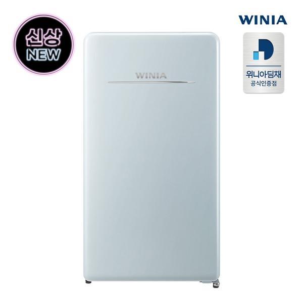 1등급 멀티 도어포켓 레트로 냉장고 120L WWRS121EESCU