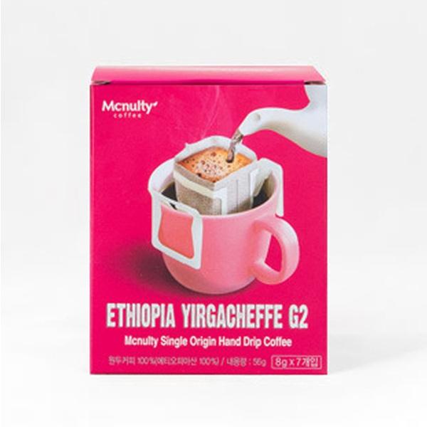 핸드 드립커피(8gX7T 에티오피아 예가체프 G2)