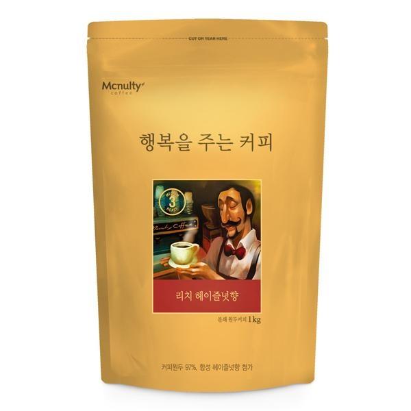 원두 헤이즐넛 분쇄형 (1kg)