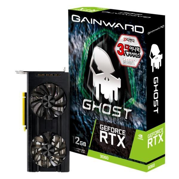 GeForce RTX 3060 고스트 D6 12GB LHR