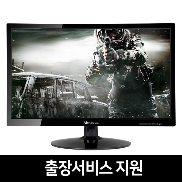 AM-225LE(V) 광시야각 HDMI 75 [무결점] ▶ 전국 출장 A/S 지원 ◀