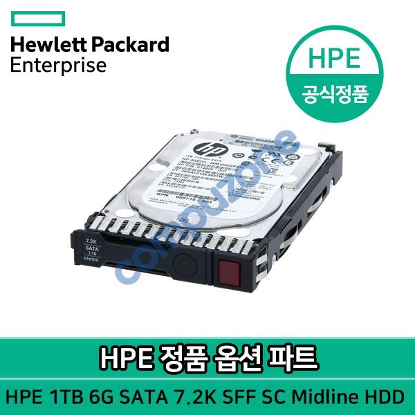 정품파트 SFF/SC/SATA 디스크 1TB 6G SATA 7.2k 2.5in SC MDL HDD (655710-B21)