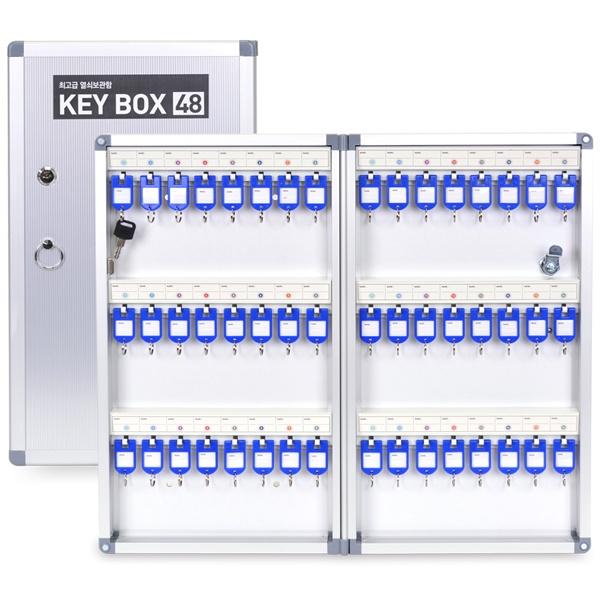 열쇠보관함 48P