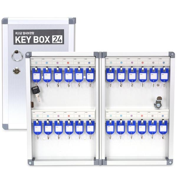 열쇠보관함 24P