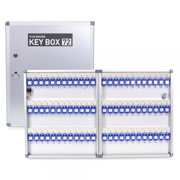 열쇠보관함 72P