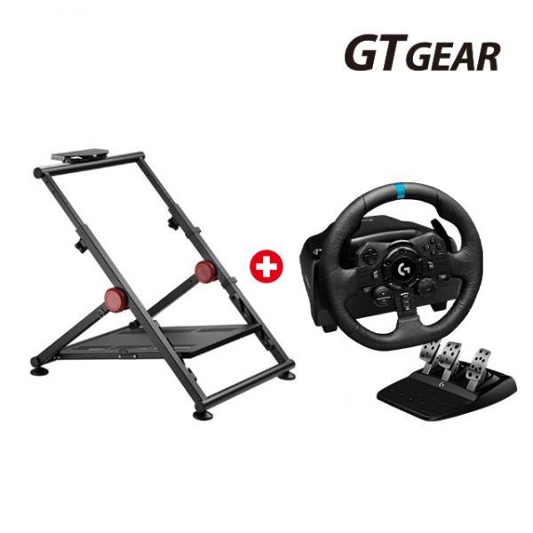 [로지텍] G923 레이싱휠, [지티기어] 짱 휠 스탠드 클래식 패키지