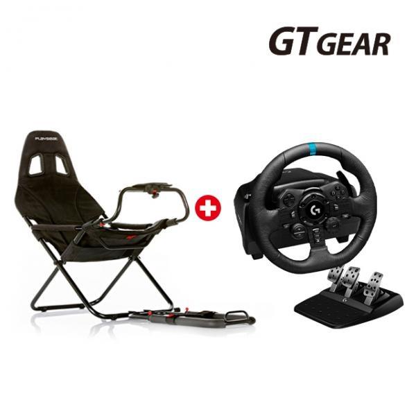 [로지텍] G923 레이싱휠, [플레이시트] 챌린지 패키지