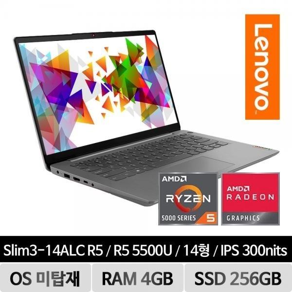 아이디어패드 IT_Slim3-14ALC (R5/4G/256G/DOS) [아몬드샌드] [RAM 8GB 추가(총 12GB)+SSD 512GB 교체]